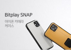 Bitplay snap
